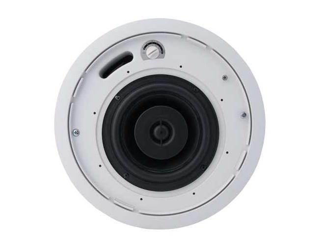 Phase Technology CI620 6.5in Coax In-Ceiling Speaker w Metal Backcan