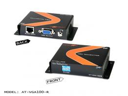 Atlona AT-VGA100-R Passive VGA Extender (Receiver) up to 330ft over 1 x CAT5/6/7 Cable