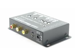 Shinybow SB-2810 1x1 S-Video/Video/Stereo Audio Booster