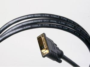 Atlona ATP-14009L-15 50ft (15m) Plenum DVI Dual Link Male/Male Cable