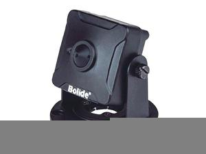 Bolide KPC600WDR3 1.3MP 720P Pinhole Camera with Wide Dynamic Range