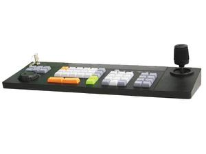 LTS KB835 RS-485/RS-232 Keyboard for IP/TVI PTZ
