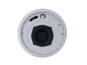 Phase Technology CI520 5.25in Coax In-Ceiling Speaker w Metal Backcan